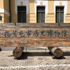 紮蘭屯市博物館用戶圖片