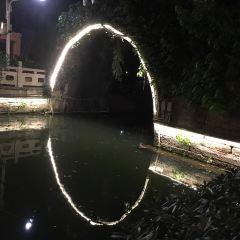 倉橋直街用戶圖片