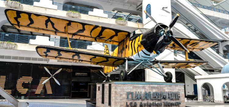 立巢航空博物館