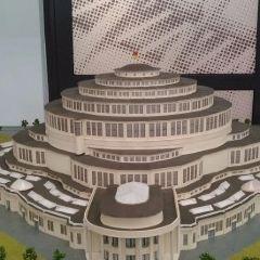 Centennial Hall (Hala Ludowa) User Photo