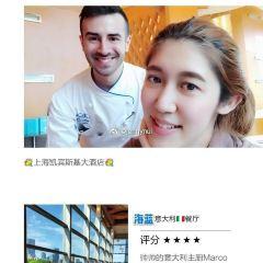 ACQUA (Grand Kempinski Hotel Shanghai) User Photo