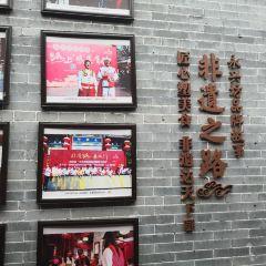 Chang'an Snack Booth (Saga International Shopping Center) User Photo