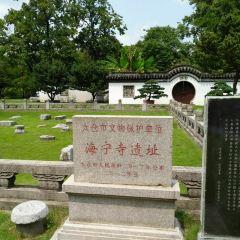 qi yuan User Photo