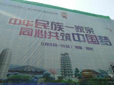 百年德化风情购物公园-郑州-yanc****uf1