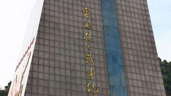 Pingxi Kangri Zhanzheng Memorial Hall