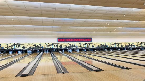 Big World Bowling Hall
