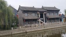 南阳古镇-微山-野兽刘