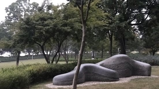 Jing Mei Human Rights Memoriam Cultural Park