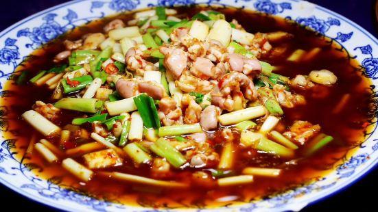 江油老店肥腸魚中餐館