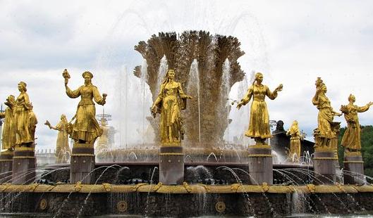 Fountain Druzhba Narodov