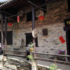 Zhang Guying Village User Photo