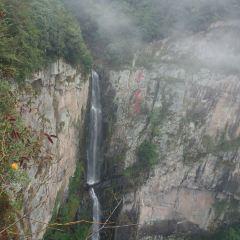 치엔장옌 여행 사진