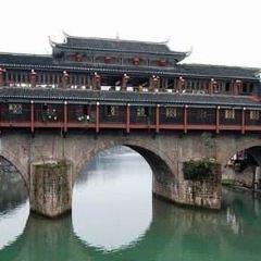 虹橋風雨樓用戶圖片