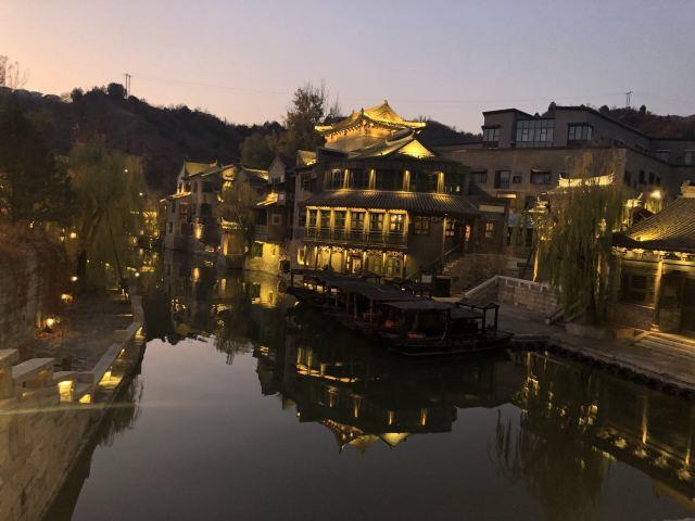 Gu Guan Hot Pot City