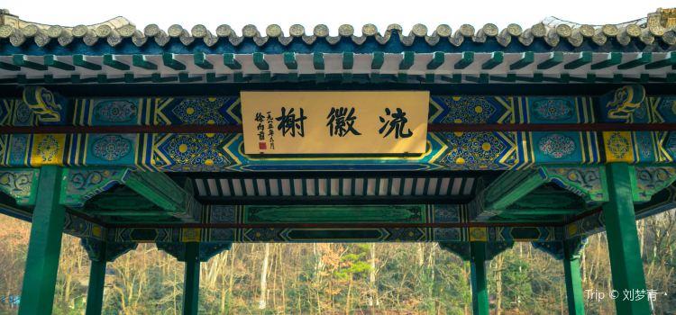 Liu Hui Pavilion3