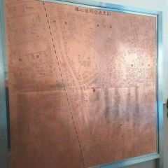 長崎原爆資料館用戶圖片