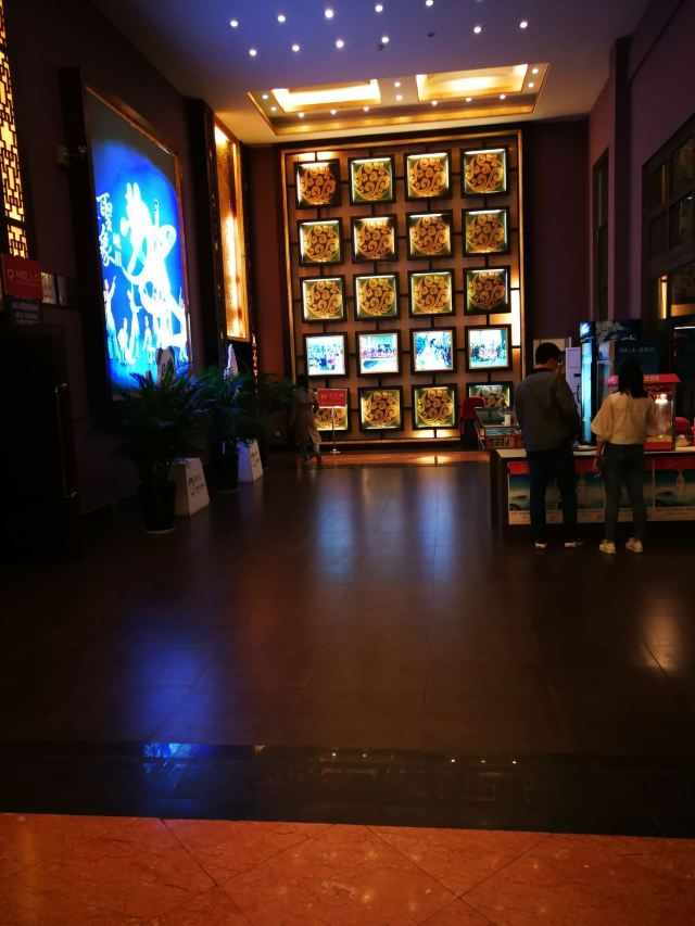 Xiangcheng Grand Theatre