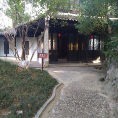 Qinwang Mountain User Photo