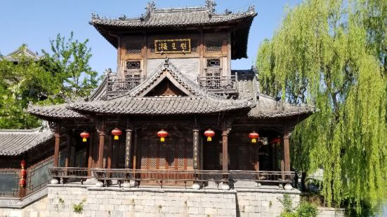 中國運河稅史館