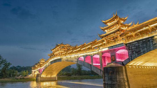 黃龍溪廊橋