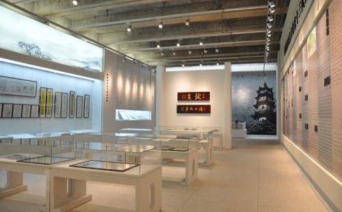 Xiaoyuan Art Museum