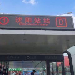 Huaiyuanmen User Photo