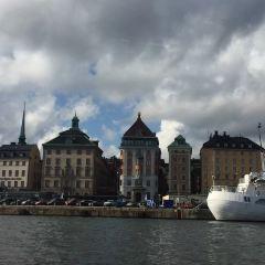 Katarina Hissen User Photo