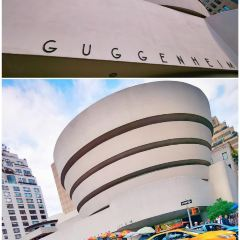 Solomon R. Guggenheim Museum User Photo