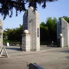 Pukyong National University User Photo