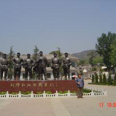 129사사령부구지 여행 사진