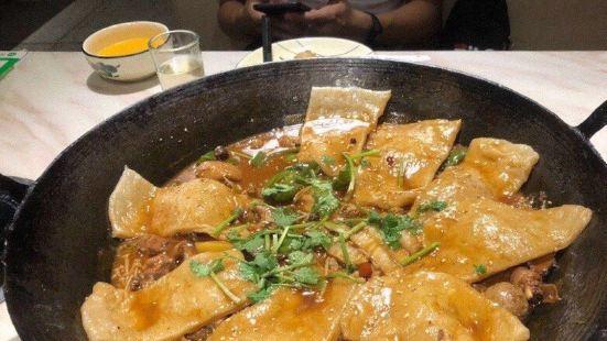 蔣記巫山烤魚(和平街店)