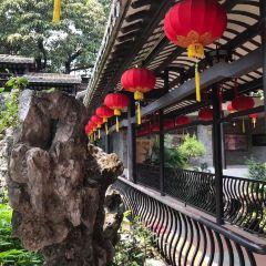 PanXi Restaurant User Photo