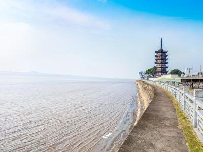 Haining Yanguan Tourist Resort