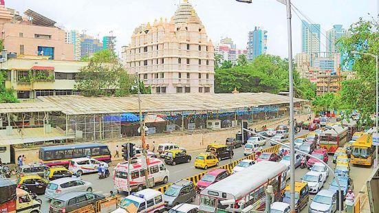 Shree Siddhivinayak Ganapati Temple Trust