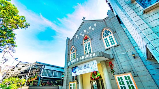 聖保羅教堂