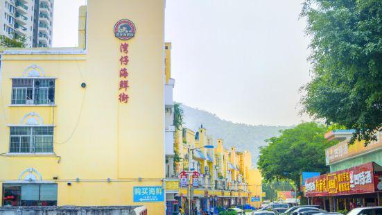 Wanzi Seafood Street