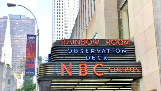 The Tour at NBC Studios