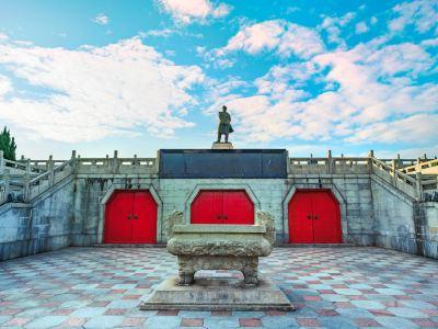 Sun Wen Memorial Park