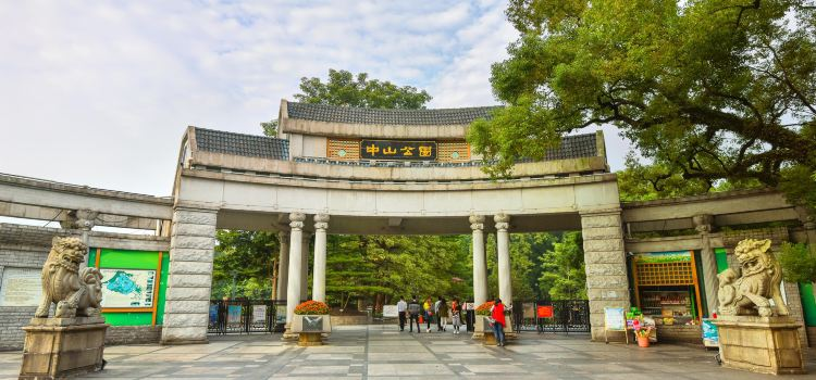 Foshan Zhongshan Park