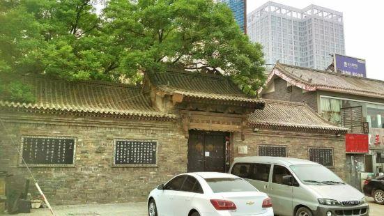 趙邯鄲故城