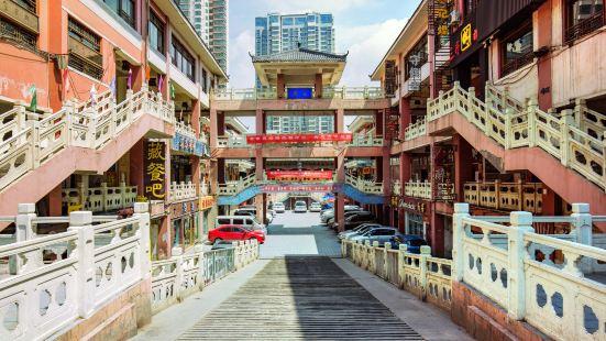 Confucian Temple