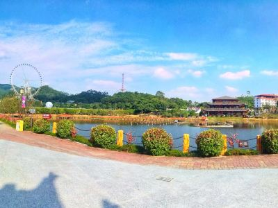 Wangtian Lake Resort