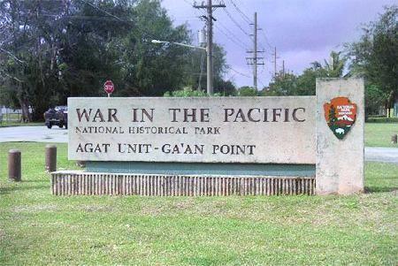 태평양전쟁 역사공원