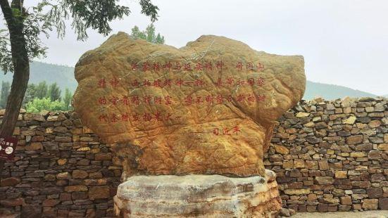 Yinan Yimengshan Menglianggu Campaign Relic Site