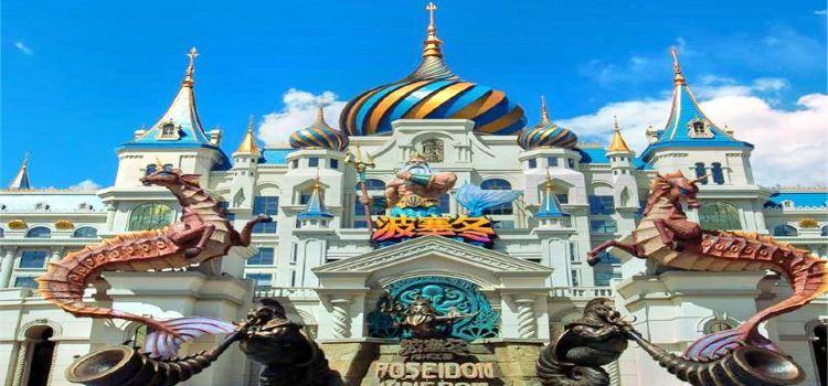 Poseidon Ocean Kingdom