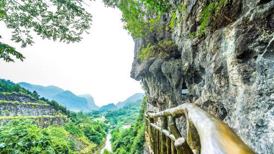 선펑관 생태관광 리조트타운