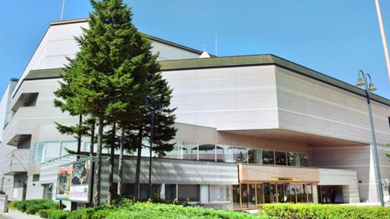 Obihiro City Hall