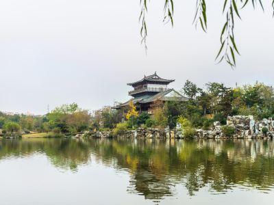 Yi'ai Lake
