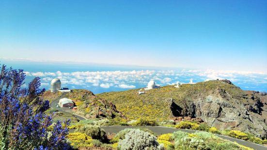 El Roque de los Muchachos Observatory