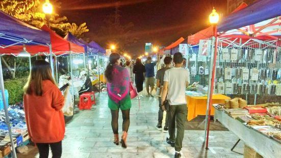 Riverside Night Market